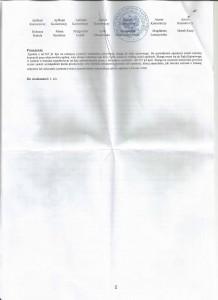 Postanowienie komornika, koszty pisma opłacił GetBack