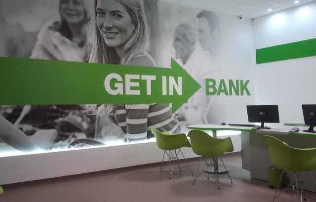 Wysyłamy komornika do naszego dłużnika – do Getin Banku