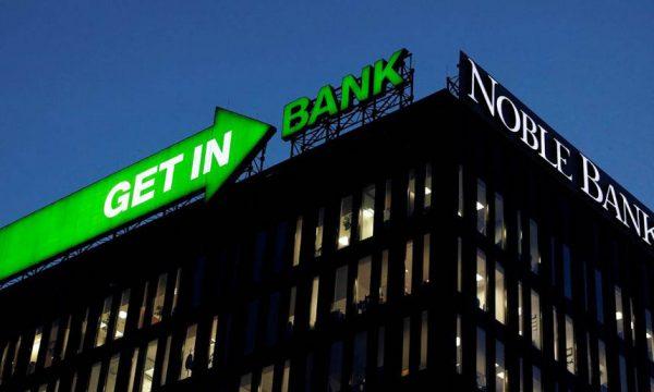 Unieważnienie umowy Getin Noble Banku i oddalenie powództwa banku na kwotę 402.061,68 zł